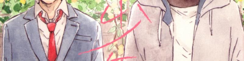 KODAI repite con Mita Ori y abre sus puertas al cómic americano y al cómic nacional